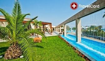4* ALL Inclusive късно лято в хотел Poseidon Palace, Олимпийска Ривиера
