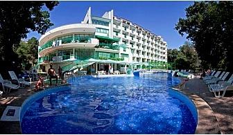 All Inclusive light + басейн през Май и Юни в Хотел Перуника, Златни Пясъци, на 150м. от плажа