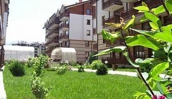 All Inclusive Light + басейн САМО за 24.90 лв. до 5 Юли в хотел Четирилистна Детелина, Банско