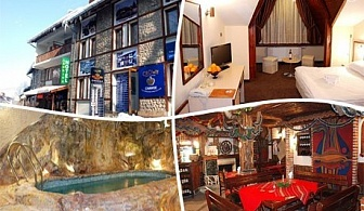 All Inclusive light + басейн, сауна и джакузи само за 40.90 лв. в хотел Родина. Очакваме Ви и за Великден!