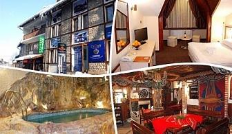 All Inclusive light + басейн, сауна и джакузи само за 37 лв. в хотел Родина.