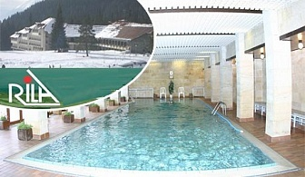 All Inclusive Light + басейн и сауна за 25.50 лв. в Хотелски комплекс Рила, Семково