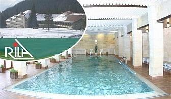 All Inclusive Light + басейн, сауна и карта за 2 ски писти в Хотелски комплекс Рила, Семково