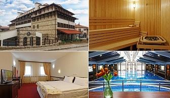 All Inclusive light + басейн, сауна и парна баня в комплекс Тринити Резидънс, Банско