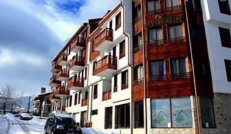 All inclusive light + басейн и СПА само за 39 лв. през Февруари и Март в хотел Евъргрийн, Банско