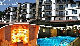 All Inclusive Light  + басейн и СПА с ТОПЛА МИНЕРАЛНА вода в хотел 3 Планини, до Банско