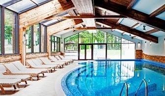 All inclusive light в Боровец от хотел Лион 4*! ПОЛЗВАНЕ НА вътрешен басейн, сауна парк и релакс зона на цени от 63лв. на човек!!!