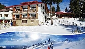 All inclusive light + джакузи и сауна в хотел Елица, Пампорово през цялата зима