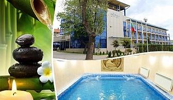 5 All inclusive light нощувки с или без 5 пречистващи СПА процедури + минерален басейн и релакс зона в хотел Астрея, Хисаря