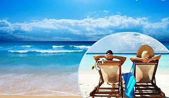 All Inclusive Light на 100м от плажа в Хотел Мечта, Златни Пясъци през Септември