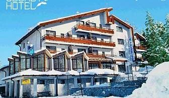 All Inclusive light + сауна в хотел Сикрет, Банско, непосредствено до ски зона Чалин Валог.