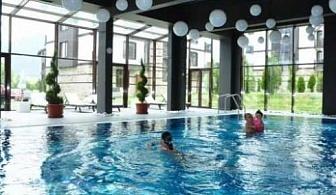 All inclusive light, СПА и басейн с МИНЕРАЛНА ВОДА от Бутиков СПА Хотел Три Планини