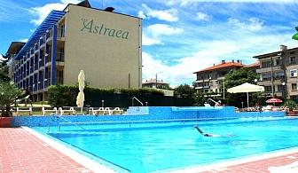 All Inclusive light + външен, вътрешен басейн с минерална вода и СПА в Хотел Астрея***, Хисаря
