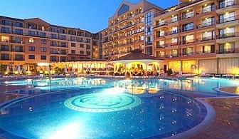 All Inclusive, лукс и релакс в Слънчев бряг през Май. 2 или 3 нощувки + басейн и екстри в Хотел & СПА Диамант Резиденс****