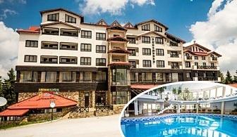 All Inclusive лято + басейн в Хотел Снежанка, Пампорово