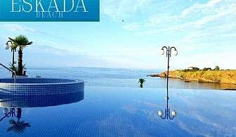 All Inclusive лято + 2 басейна на брега на морето в хотел Ескада Бийч, Ахтопол