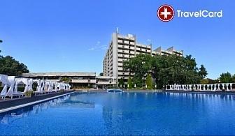5* ALL Inclusive лято в Гранд Хотел Варна
