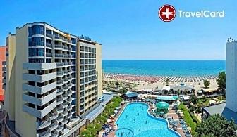 4* ALL Inclusive море в хотел Белвю,Слънчев бряг