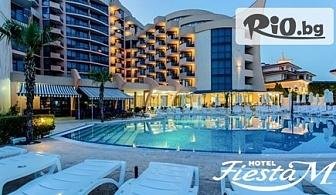 All inclusive нощувка на първа линия в Слънчев бряг само за 49лв + външен басейн и шезлонг, от Хотел Фиеста М 4*