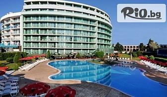 All inclusive на първа линия в Слънчев бряг + басейн, шезлонг и чадър, от Хотел Колизеум 4*