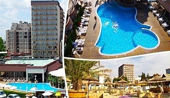 All Inclusive на ПЪРВА ЛИНИЯ от 26 до 31 Юли в Слънчев бряг + чадър и шезлонг на плажа от Хотел Астория****