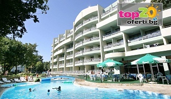 All Inclusive на 150 м от плажа в Златни пясъци! Нощувка с All Inclusive + Открит басейн, чадър и шезлонг в хотел Перуника, Златни пясъци, за 81 лв.!