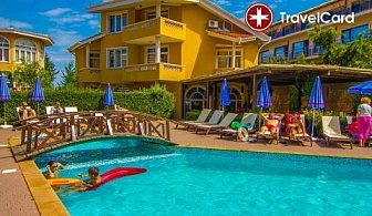 4* ALL Inclusive почивка в хотел Блу Ориндж , Созопол