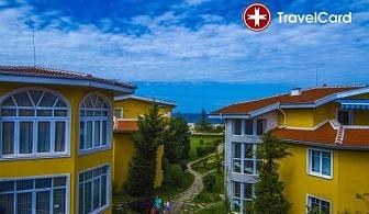 4* ALL Inclusive почивка в хотел Blue Orange , Созопол