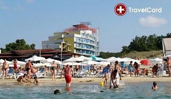 ALL Inclusive почивка в хотел Каменец**** , Китен