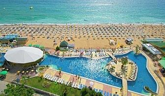 ALL Inclusive почивка на море в Златни пясъци с безплатни чадър и шезлонг на плажа - за една нощувка на човек в хотел Морско око Гардън / 11.05.2019 - 06.06.2019