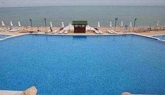 All Inclusive почивка в началото на лятото в  хотел Парадайз бийч 4*, Свети Влас - с ползване на шезлонг и чадър на басейна  /20.05.2021 г.-05.06.2021 г./