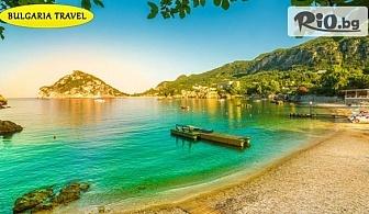Аll Inclusive почивка на остров Корфу! 4 нощувки в хотел 3*/4* + автобусен транспорт и екскурзовод, от Bulgaria Travel