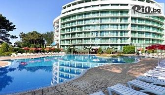 All inclusive почивка на първа линия в Слънчев бряг! Нощувка + басейн, шезлонг и чадър, от Хотел Колизеум 4*