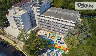 All Inclusive почивка през Август и Септември в Златни пясъци + СПА пакет, басейни и аквапарк, от Престиж Делукс Хотел Аквапарк Клуб 4*