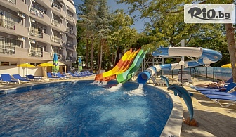 All Inclusive почивка през Юли в Златни пясъци + СПА пакет, басейни и аквапарк, от Престиж Делукс Хотел Аквапарк Клуб 4*