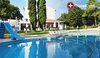 4* ALL Inclusive Premium в хотел Долфин,  Св. Константин и Елена