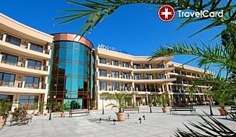 4* ALL Inclusive през май в хотел Морско Око , Златни Пясъци