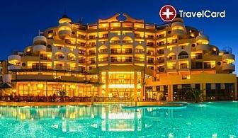 4* ALL Inclusive през май на първа линия в хотел Империал, Слънчев бряг