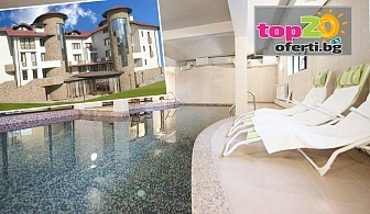 All Inclusive през зимата в Банско! Нощувка с All Inclusive Light + Закрит басейн и СПА в хотел Марая, Банско, на цени от 39 лв.! Дете до 6 год. - Безплатно