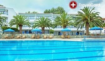 3* ALL Inclusive Ранни записвания в хотел Port Marina, Халкидики