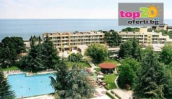 All Inclusive Септември на 30 м. от плажа! Нощувка с All Inclusive + Открит и закрит басейн в хотел Амбасадор 3*, Златни пясъци, от 39.90 лв. Безплатно за дете до 13 год.