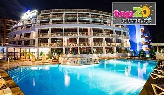 All Inclusive в Слънчев бряг! Нощувка с All Inclusive + Открит Басейн + Чадър и Шезлонг в хотел Бохеми, Слънчев бряг, на цени от 33 лв.! Безплатно за дете до 13 год.