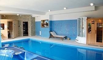 All Inclusive и СПА в Банско от хотел Елегант Лукс