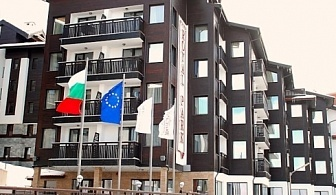 """All inclusive, СПА и басейн от хотел """"Роял Парк """", Банско"""