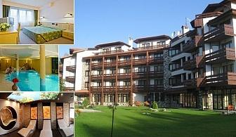 All Inclusive + SPA в Хотел Орфей****, Банско през Май и Юни