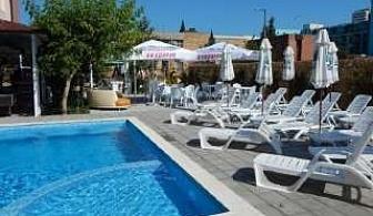 All Inclusive в топ курорт, Висок сезон в уютен хотел с ползване на басейн Престиж Хаус, Слънчев бряг