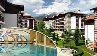 All Inclusive уикенд почивка през Септември + басейн за цяло лято в хотел Уинслоу Инфинити, Банско