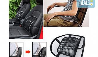 Анатомична облегалка за стол или автомобил + турмалинова яка от Магнифико!