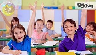 Английски език за деца от 4 до 12 години, от Чуждоезиков център SmArt Academy