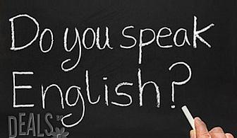 """Английски език, 103 учебни часа, ниво по избор - за 199лв, в Езиков център """"EL Leon"""""""